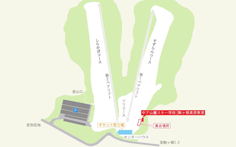 中ア山麓スキー学校(駒ヶ根)